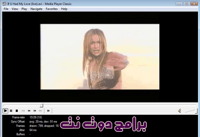 برنامج media player classic مشغل الفيديو وملفات الوسائط تنزيل مباشر