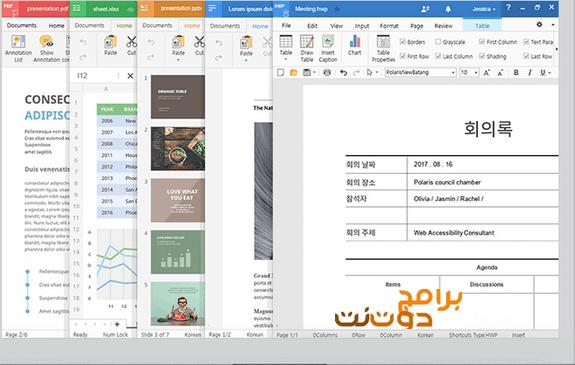 برنامج polaris office محرر ملفات الأوفيس