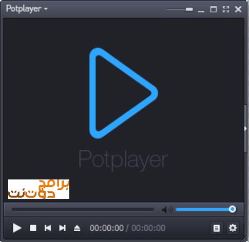 برنامج potplayer مشغل الفيديو