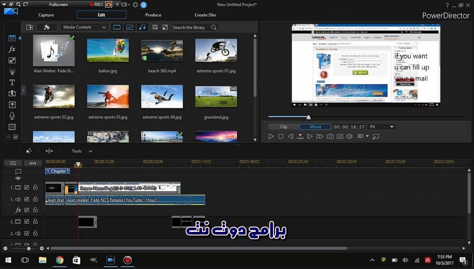 برنامج power director لتحرير الفيديو وتعديل الأفلام