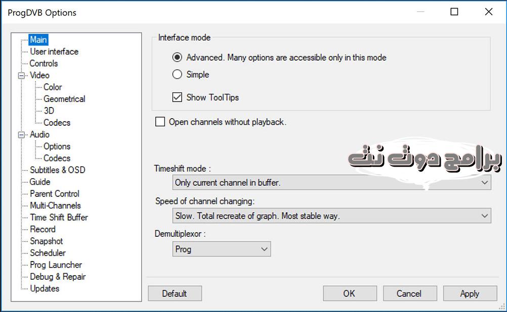 برنامج progdvb لتشغيل التلفزيون وكروت الستالايت على الكمبيوتر تنزيل أخر إصدار