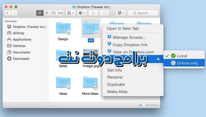 تحميل برنامج Dropbox دروب بوكس للكمبيوتر والاندرويد