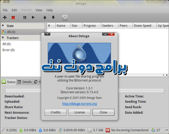 تحميل برنامج RealPlayer لتشغيل صيغ الصوت والفيديو