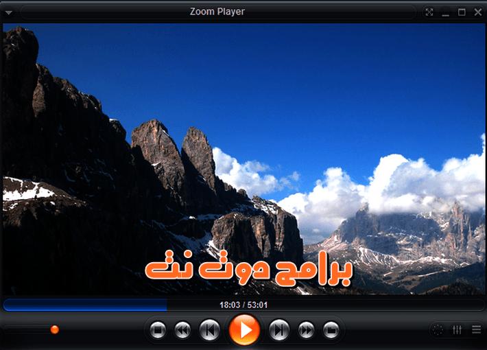 تحميل برنامج Zoom Player مشغل الصوت والفيديو للكمبيوتر