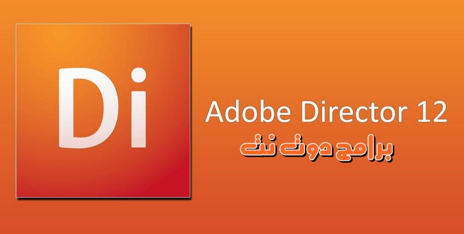 تحميل برنامج adobe director لتحرير الصوت برابط مباشر
