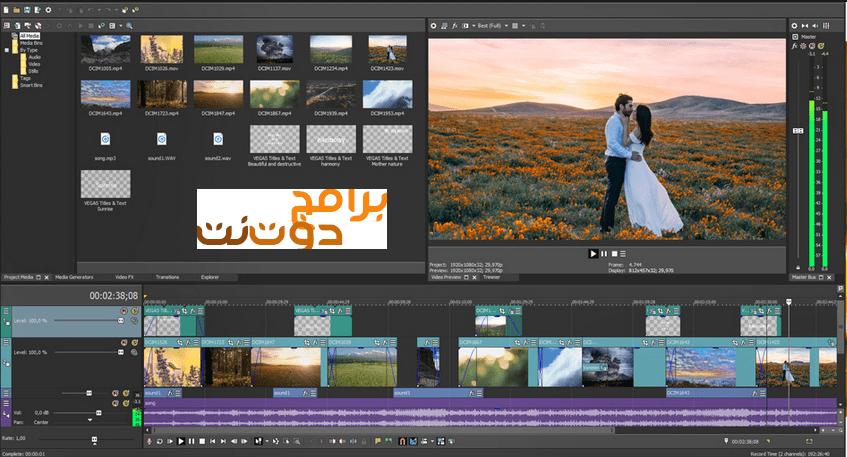 تحميل سوني فيغاس برو VEGAS Pro Edit محرر الفيديو