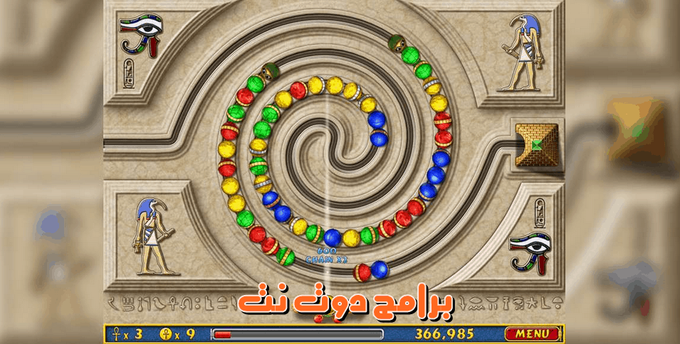 تحميل لعبة الاقصر القديمة الاصلية أشهر العاب الكمبيوتر برابط مباشر