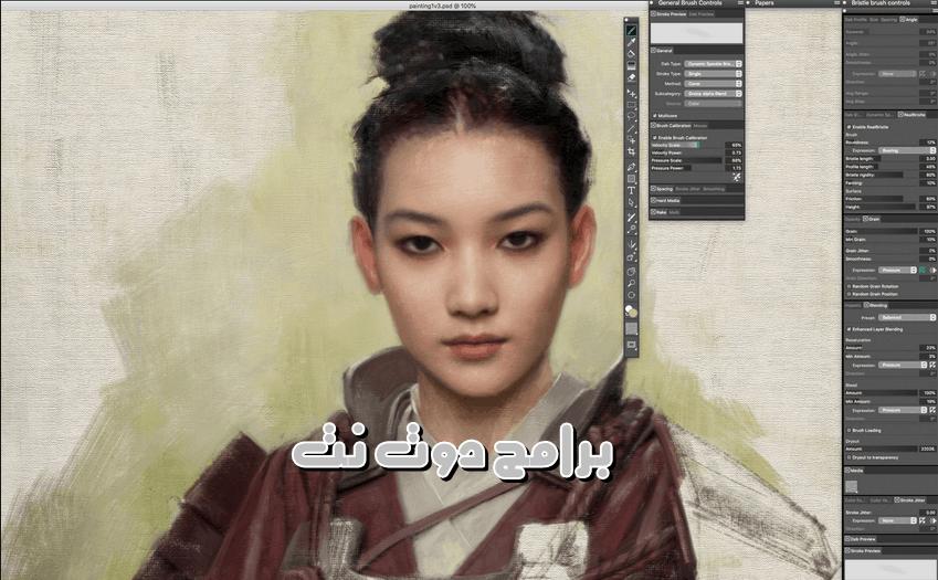 تحميل Corel Painter 2019 اقوي برامج الرسام وتصميم الصور برابط مباشر