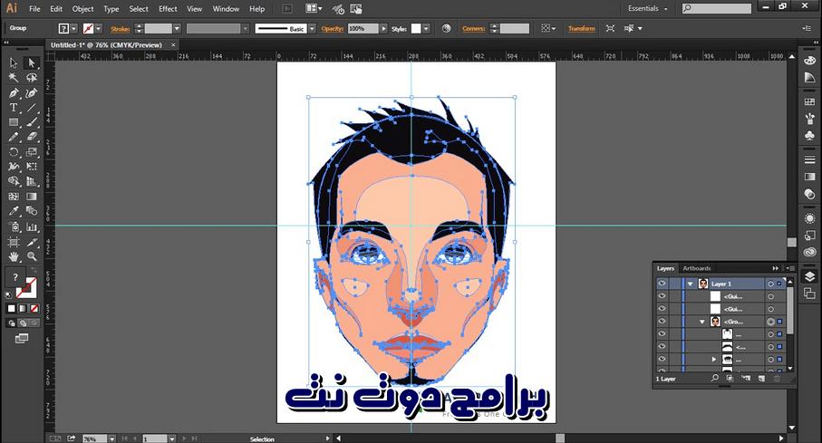 تحميل adobe illustrator cc 2018 لتصميم الفيكتور والصور