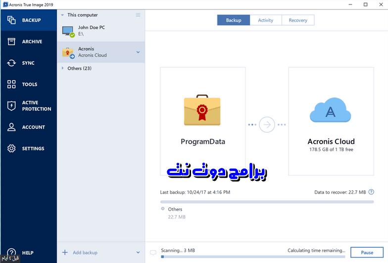 تنزيل برنامج Acronis True Image 2019 لعمل نسخه احتياطية برابط مباشر