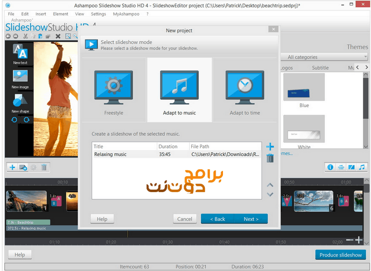 برنامج Ashampoo Slideshow Studio HD