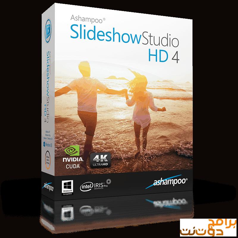 برنامج ashampoo slideshow studio hd صانع العروض التقديمية