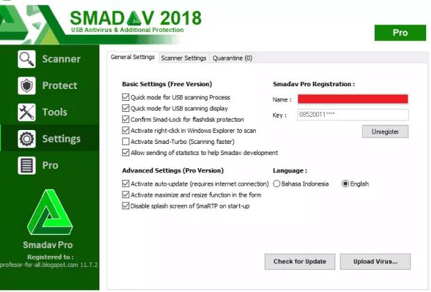 برنامج Smadav Pro 2018