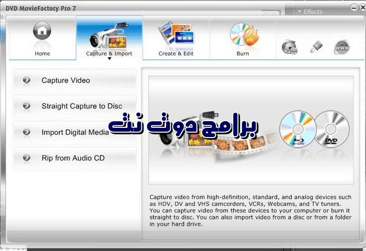 تحميل برنامج corel dvd moviefactory 7 برابط مباشر