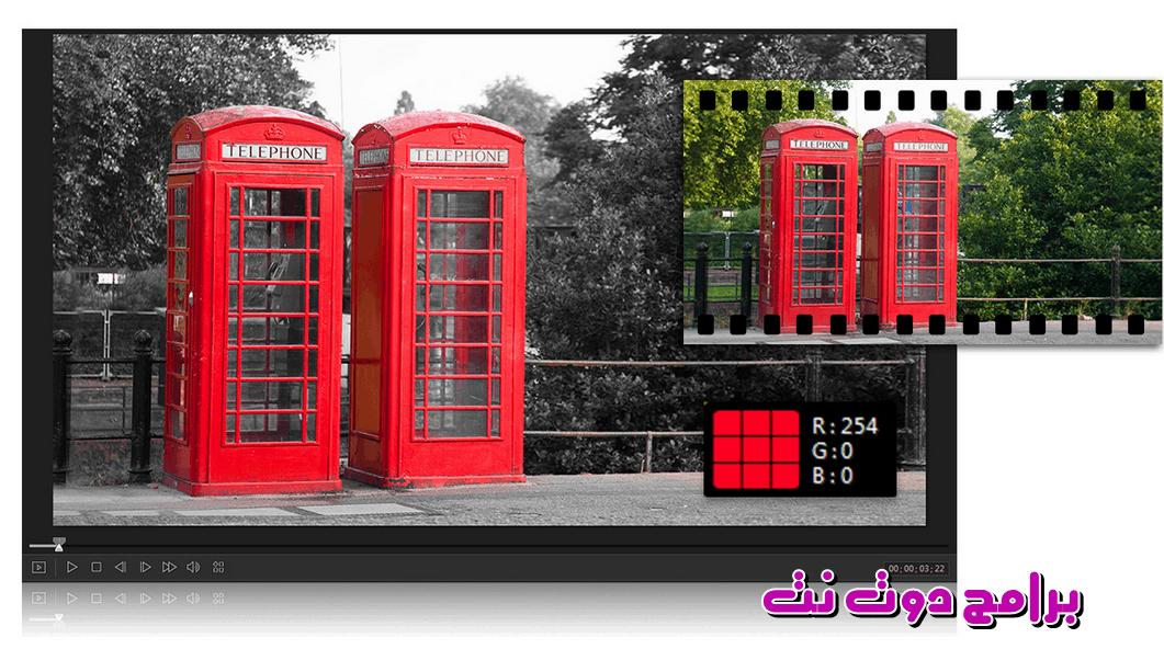 تحميل برنامج 7 CyberLink ColorDirector لتحسين جودة الوان الفيديو