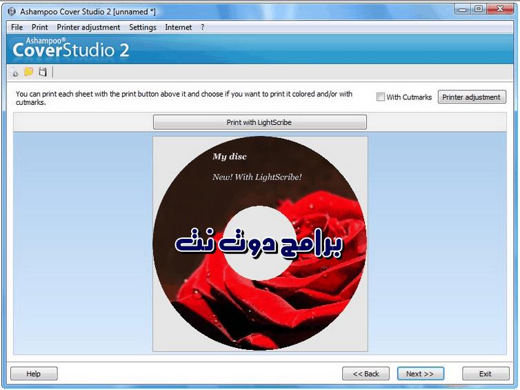 تحميل برنامج Ashampoo Cover Studio لصنع غلاف الاسطوانات