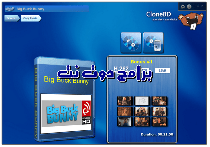 تحميل برنامج CloneBD لنسخ الاسطوانات 2019 للكمبيوتر