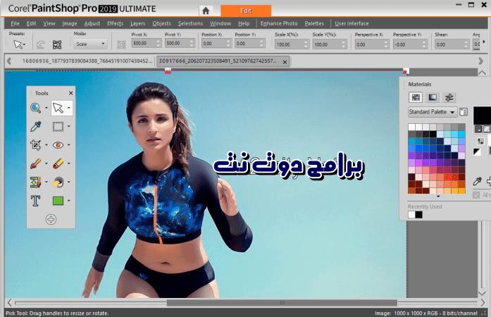 تحميل برنامج Corel PaintShop Pro 2019 لتصميم وانشاء الصور