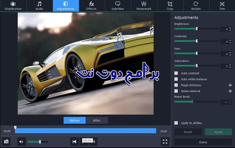 تحميل برنامج Movavi Video Converter لتحويل صيغ الفيديو للكمبيوتر