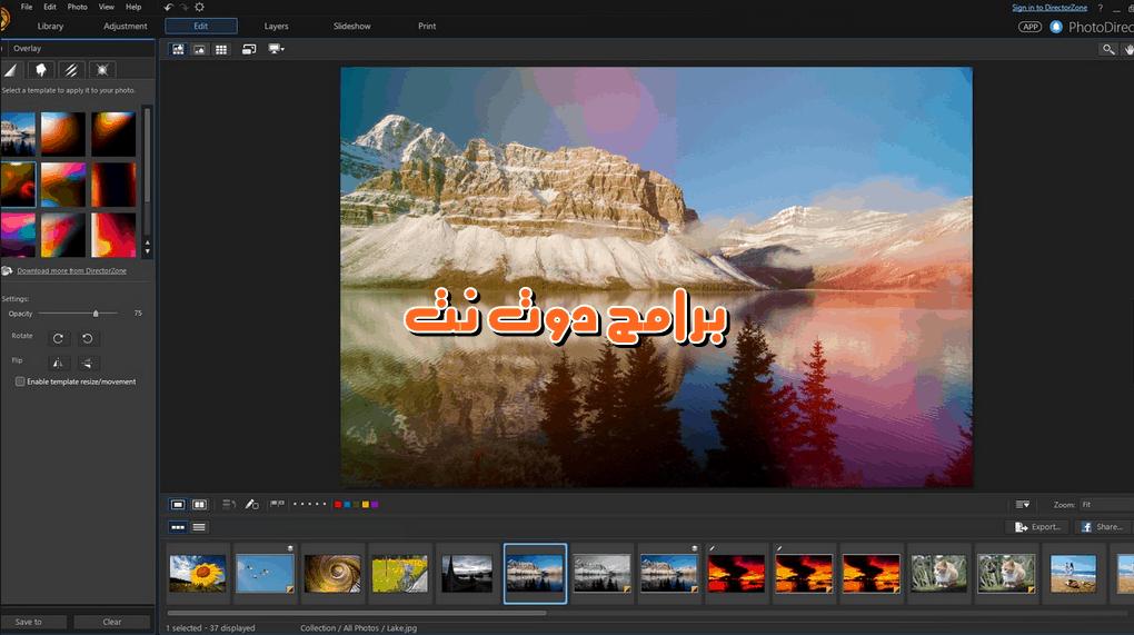 تحميل برنامج photodirector 10 للتعديل على الصور للكمبيوتر