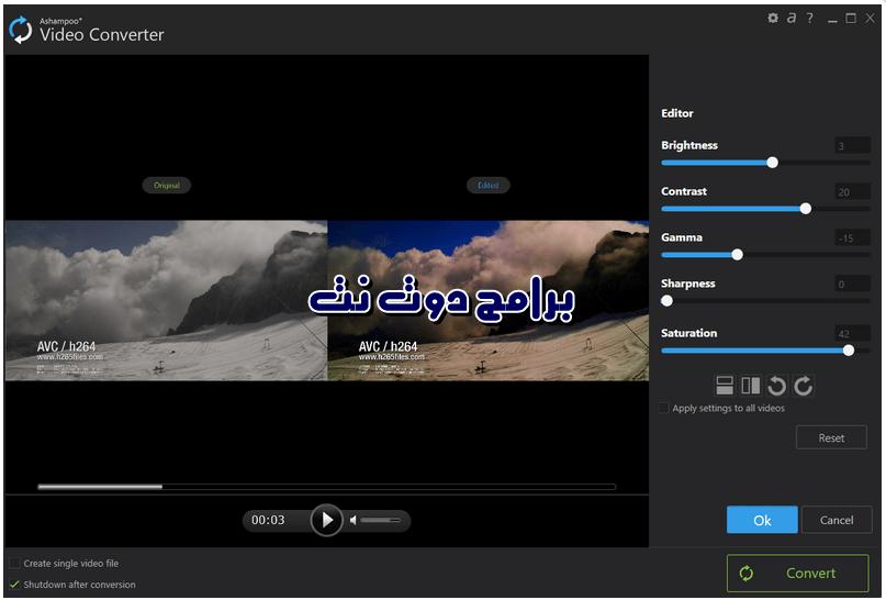 تحميل برنامج video converter لتحويل الفيدوهات