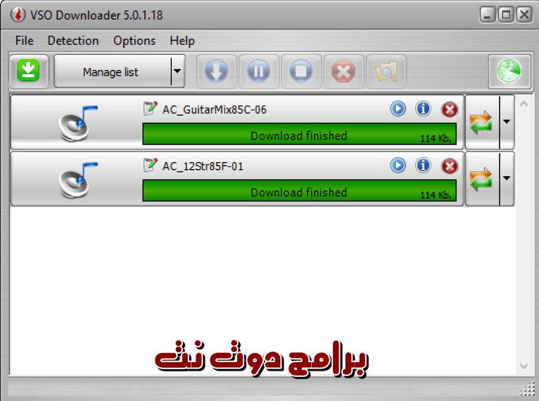 تحميل برنامج vso downloader لتحميل فيديو من اى موقع مجانا