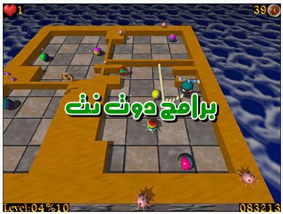 تحميل لعبة المروحة الشقية AirXonix القديمة للكمبيوتر مجانا