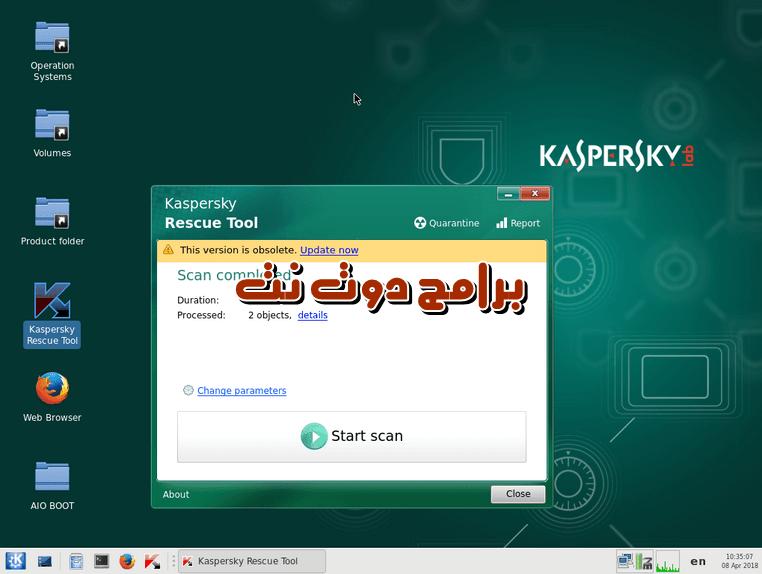تحميل Kaspersky Rescue Disk 2018 اسطوانة الانقاذ من كاسبر