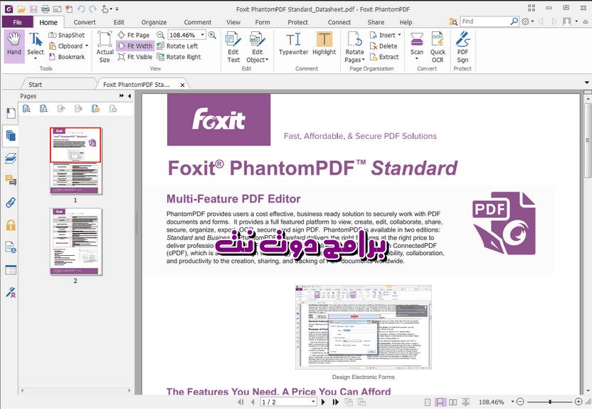تحميل foxit phantompdf برنامج قارئ وتحرير PDF للكمبيوتر