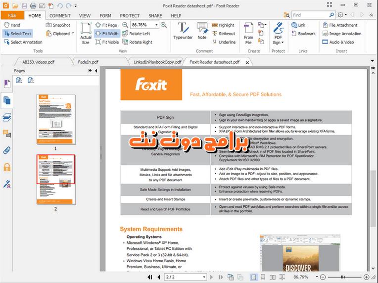 تحميل foxit reader افضل برنامج قارئ ملفات PDF