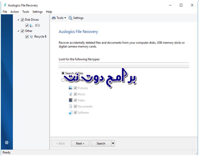 برنامج استعادة الملفات المحذوفة بعد الفورماتAuslogics File Recovery