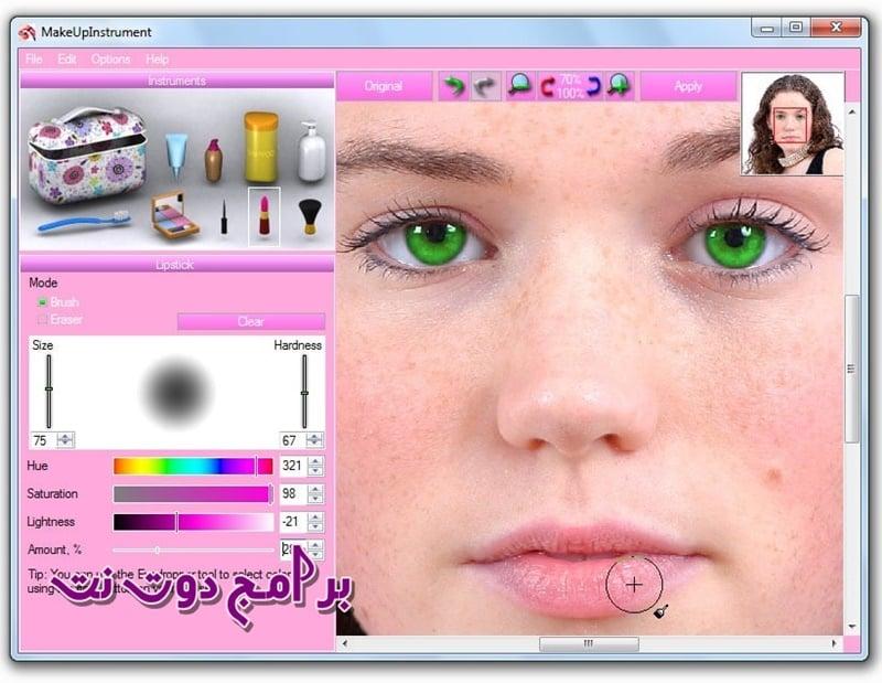 برنامج ميك اب للصور للكمبيوترMakeUp