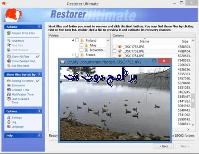 تحميل برنامج استعادة الملفات المحذوفة Restorer Ultimate للكمبيوتر