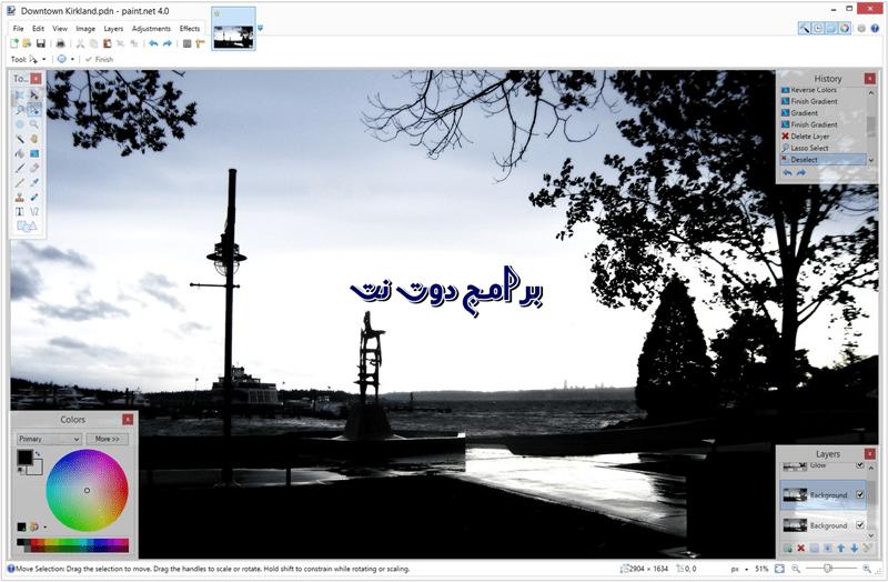 تحميل برنامج الرسام 2019 paint.NET لتعديل الصور للكمبيوتر مجانا