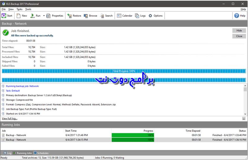 تحميل برنامج النسخ الاحتياطي KLS Backup 2017 للكمبيوتر