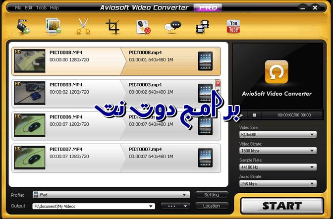 تحميل برنامج تحويل الفيديو Aviosoft Video Converter للكمبيوتر