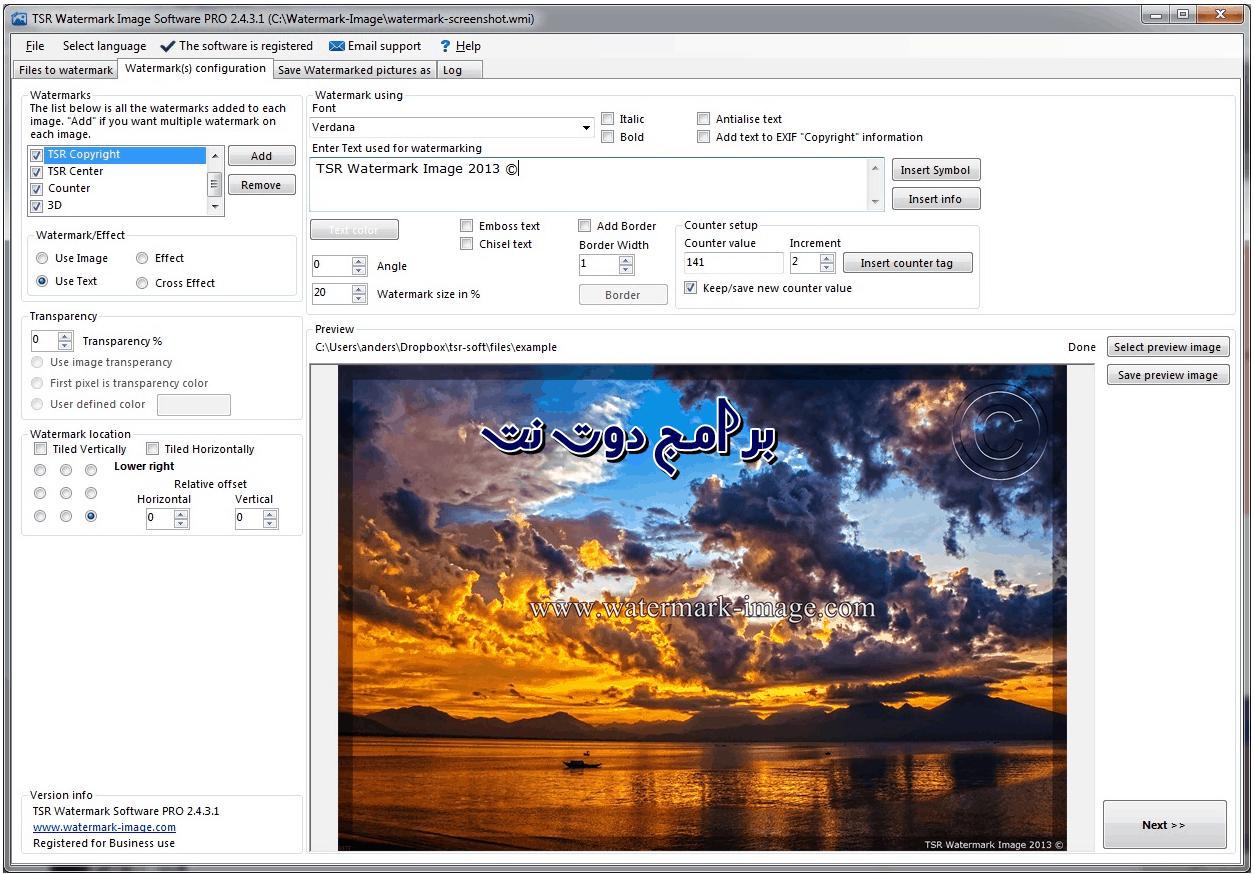 تحميل برنامج لوضع علامة مائية على الصور TSR Watermark Image