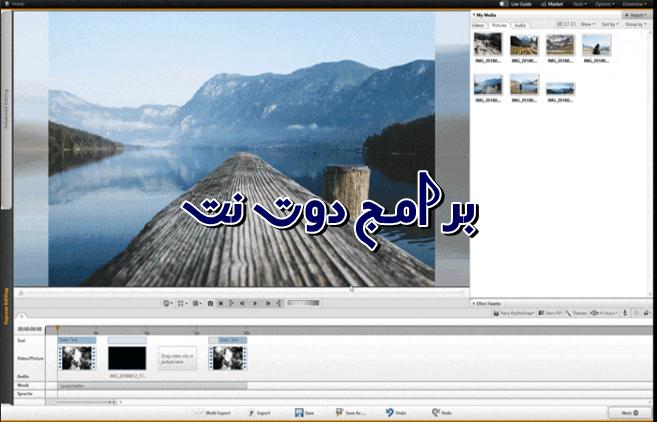 تحميل برنامج نيرو فيديو Nero Video 2019 لتحرير وتحويل الفيديو