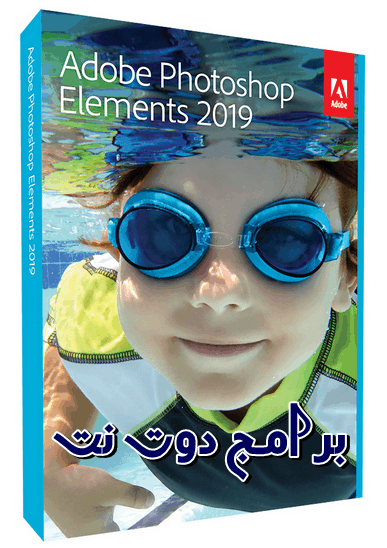 adobe photoshop elements 2019 download free latest version