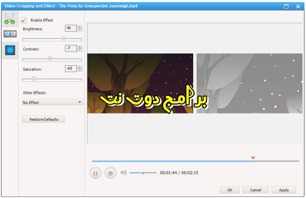 تحميل برنامج Any Video Converter لتحويل صيغ الفيديوهات مجانا