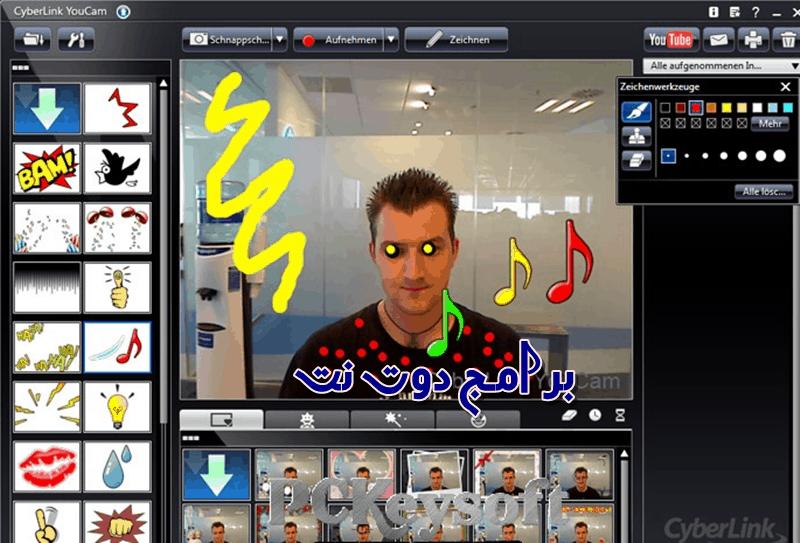 تحميل برنامج CyberLink YouCam لاضافة مؤثرات على كاميرا الويب