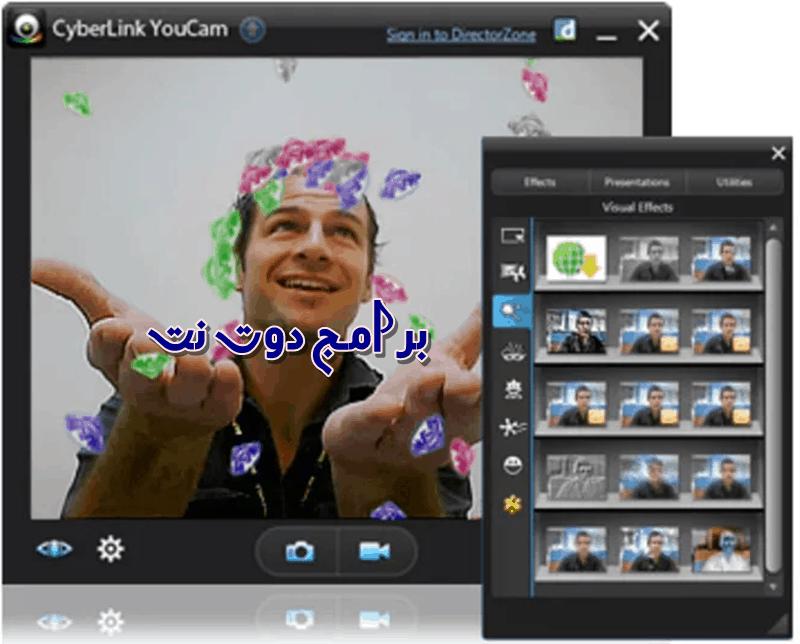 برنامج يوكامCyberLink YouCam 8