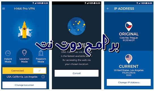 free download hma pro vpn latest version
