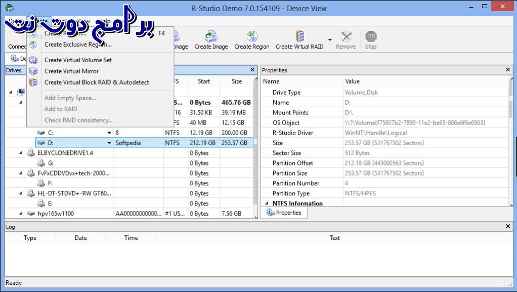 تحميل برنامج R-Studio لاستعادة الملفات المحذوفة بعد الفورمات