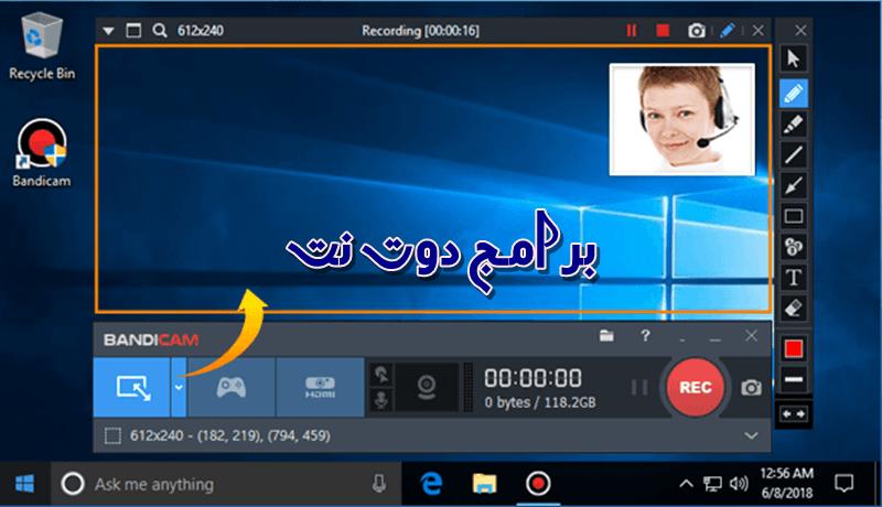 تحميل برنامج bandicam افضل برنامج تصوير الشاشة للكمبيوتر
