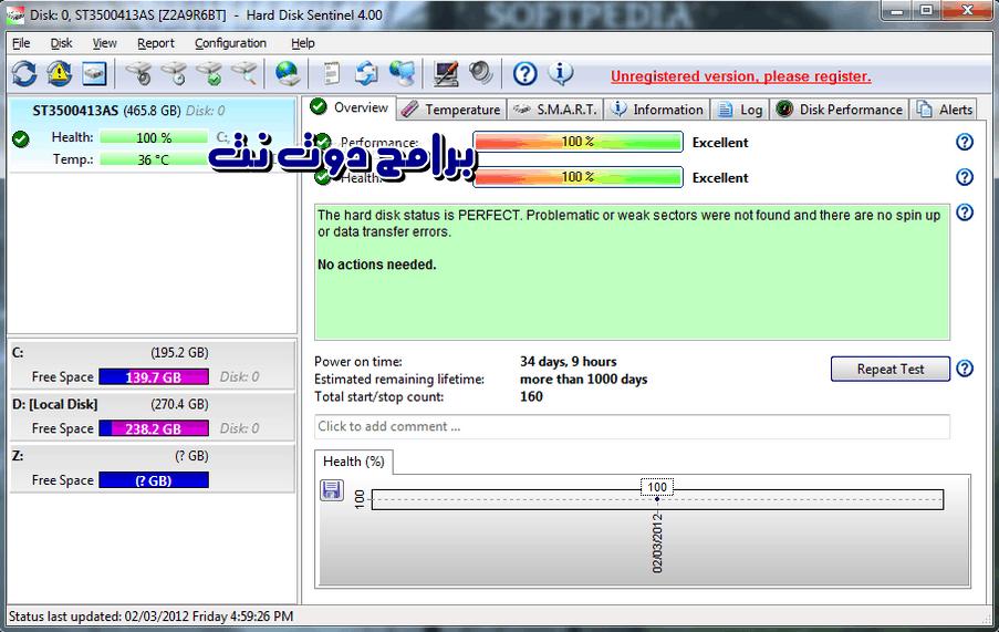 تحميل برنامج hard disk sentinel لمتابعة أداء واصلاح الهارد ديسك