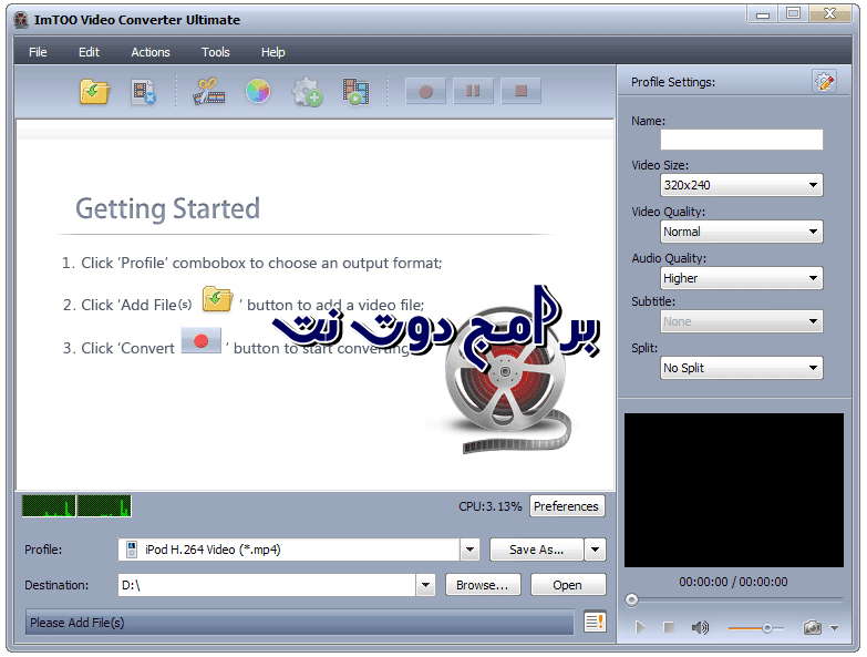 imtoo video converter ultimate download free latest version