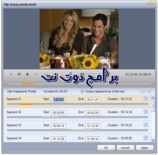 تحميل برنامج imtoo video converter لتحويل صيغ الفيديو للكمبيوتر