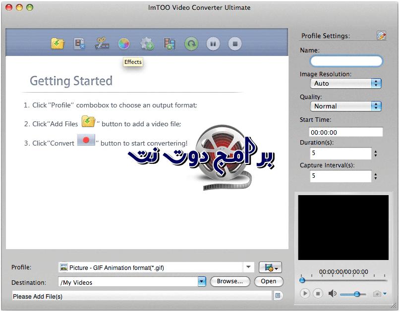 تنزيل ImTOO Video Converter for mac