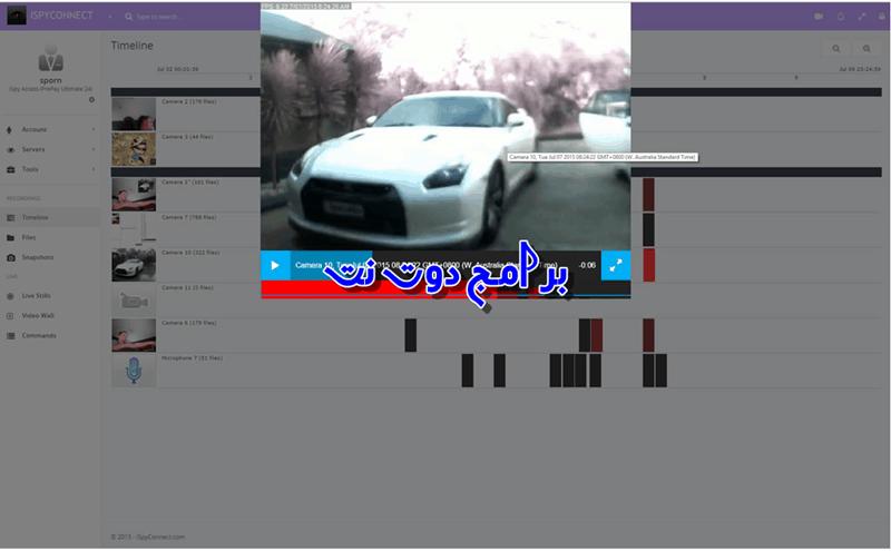 تحميل برنامج ispy لتحويل كاميرا الكمبيوتر الى كاميرا مراقبة مجانا